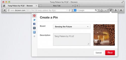 Firefox Share Pinterest