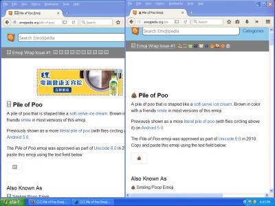 Firefox 50 Emoji